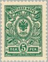Colnect-158-815-Russian-designs-m-89-New-Russian-types.jpg