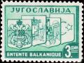 Colnect-1975-875-Coat-of-arms-of-Yugoslavia-Greece-Romania-and-Turkey.jpg