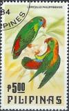 Colnect-874-823-Philippine-Hanging-Parrot-Loriculus-philippensis.jpg