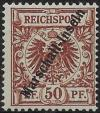 Colnect-3946-516-Overprint--Marschall-Inseln--on-Reichpost-Issue.jpg