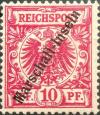 Colnect-4346-522-Overprint--Marschall-Inseln--on-Reichpost-Issue.jpg
