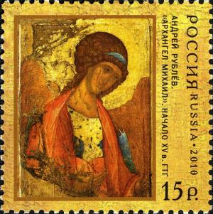 Colnect-2374-752-A-Rublyov-Icon--quot-Archangel-Michael-quot--Moscow-Russia-XV-c.jpg