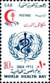 Colnect-1308-817-World-Health-Day-WHO-Emblem.jpg