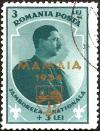 Colnect-3237-780-Overprint-on-Michel-nrs-437-442-with-Mamaia-1934.jpg