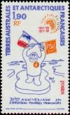 Colnect-886-019-30th-anniv-the-French-Polar-Expeditions.jpg