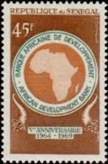 Colnect-1073-265-5-%C2%B0-anniv-the-African-Development-Bank.jpg
