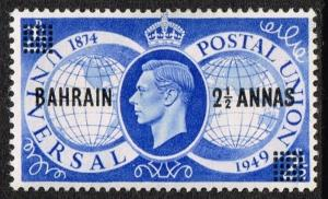 Colnect-1327-502-UPU-connects-the-hemispheres-with-overprint.jpg
