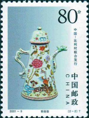 Colnect-2382-925-Coffee-pot-from-the-Quianlong-Dynasty-18th-century.jpg