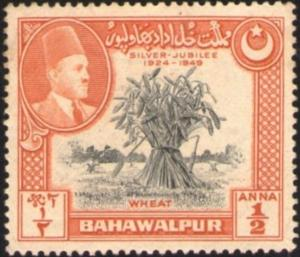 Colnect-2821-647-Wheat-sheaf-Emir-of-Bahawalpur.jpg