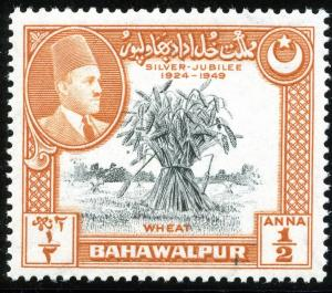 Colnect-3955-293-Wheat-sheaf-Emir-of-Bahawalpur.jpg