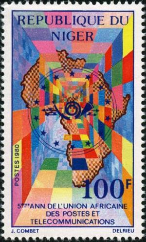 Colnect-5112-712-Fifth-anniversary-of-the-African-Union-of-Posts-and-Telecomm.jpg