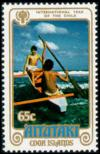 Colnect-3338-045-Children-in-canoe.jpg