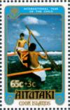 Colnect-3338-046-Children-in-canoe.jpg