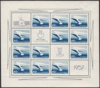 Colnect-4879-383-7th-national-philatelic-exhibition-in-Warsaw.jpg
