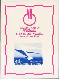 Colnect-4882-681-7th-national-philatelic-exhibition-in-Warsaw.jpg