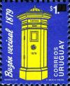 Colnect-2043-604-Neighbourhood-Mailbox---Overprint.jpg
