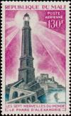 Colnect-1793-930-Lighthouse-Alexandria.jpg
