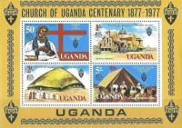 Colnect-1106-749-Church-of-Uganda-Centenary.jpg