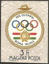 Colnect-3301-854-Hungarian-Olympic-games-logo.jpg