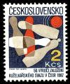Colnect-3793-745-Czechoslovakian-Bowling-Union-50th-Anniv.jpg