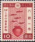 2600th_year_of_Japanese_Imperial_Calender_stamp_of_10sen.jpg