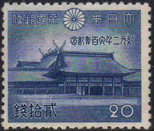 2600th_year_of_Japanese_Imperial_Calender_stamp_of_20sen.jpg