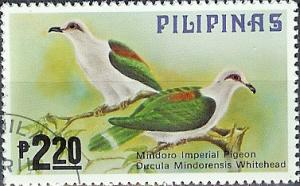 Colnect-2860-311-Mindoro-Imperial-pigeon-Ducula-mindorensis.jpg