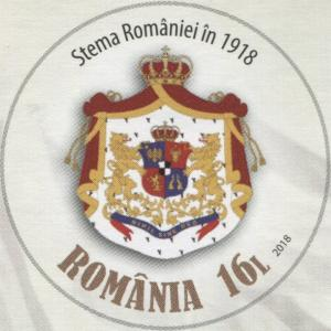 Colnect-5164-002-Romanian-Coat-of-Arms-1918.jpg