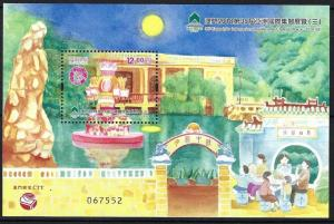 Colnect-5235-254-Macao-2018-Asian-International-Stamp-Expo.jpg