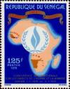 Colnect-2043-512-Map-of-Africa-and-Conference-Emblem.jpg
