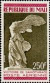Colnect-2425-223-The-Winged-Victory-of-Samothrace-200-BC.jpg