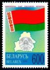 Colnect-3140-993-Flag-of-Republic-Belarus-from-7th-June-1995.jpg