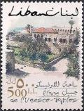 Colnect-1244-716-Historic-buildings-in-Byblos.jpg