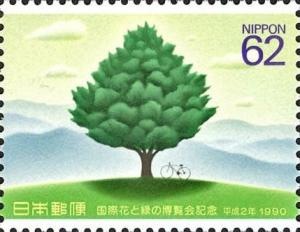 Colnect-2664-535-Bicycle-under-Tree.jpg