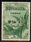 Colnect-604-772-Archangel-Gabriel-and-Ship---on-Macao-stamp.jpg