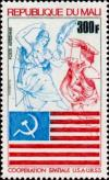 Colnect-2431-278-Constellation-Figures-and-Joint-US-Soviet-Flag.jpg