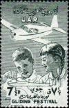 Colnect-1491-537-Children-and-Glider.jpg
