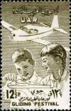 Colnect-1491-538-Children-and-Glider.jpg