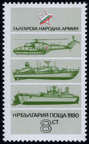 Colnect-2294-274-Helicopters-Missile-Speedboat-Tank-Landing-Ship.jpg