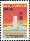 Colnect-1115-455-Frelimo-monument-Maputo.jpg