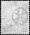 Colnect-5868-904-Sultan-Ibrahim-Series-of-1896-1899-back.jpg