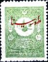 Colnect-1419-319-overprint-on-Internal-post-stamps-of-1901.jpg