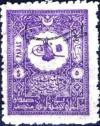Colnect-1419-321-overprint-on-Internal-post-stamps-of-1901.jpg