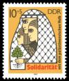 Colnect-1981-926-Palestinian-Family-with-Life.jpg