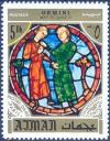 Colnect-2290-901-Twins-zodiac-sign-in-the-Notre-Dame-Cathedral-Paris.jpg