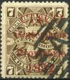 Colnect-2302-399-Definitive-overprinted.jpg