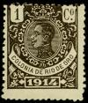 Colnect-2462-764-King-Alfonso-XIII.jpg