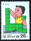 Colnect-2942-925-Boy-playing-with-building-blocks.jpg