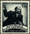 Colnect-4081-159-Lenin-25th-Death-Anniv.jpg