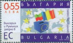 Colnect-1839-794-Inscription--quot-EU-quot--in-the-National-Colors-of-the-Candidate-Cou.jpg